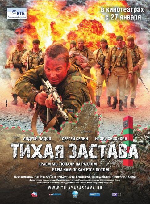 Сайт фильмы онлайн фильмы 2012 фильмы 2010